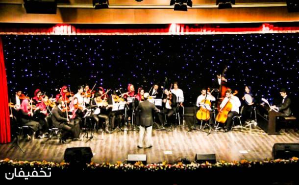 سرای محله شهرآرا- آموزشگاه موسیقی آوای زمین