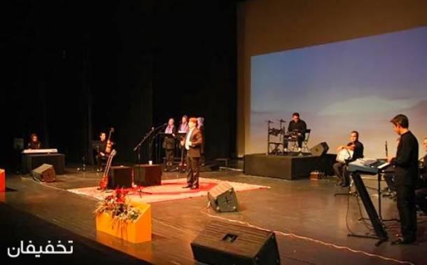 کنسرت آذری گروه تامای / تالار وحدت