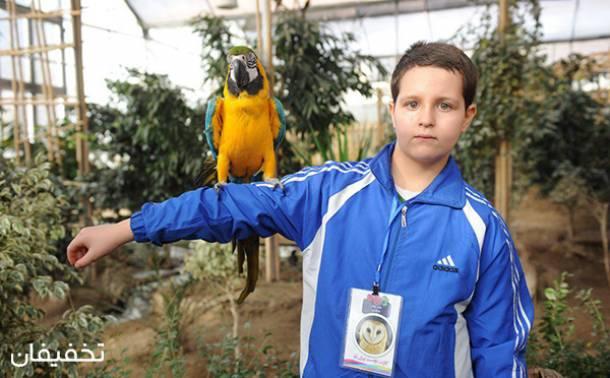 تور طبیعت گردی کودک باغ پرندگان