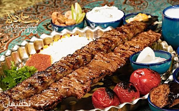 رستوران ستارگان شاندیز