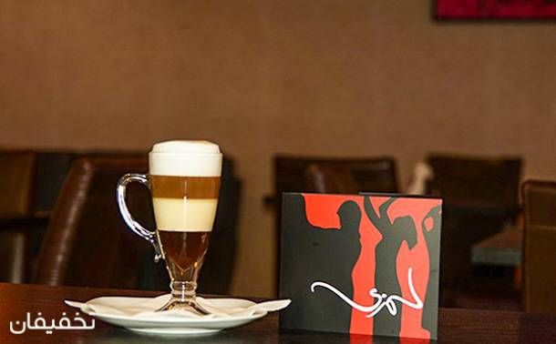 کافه لمزی
