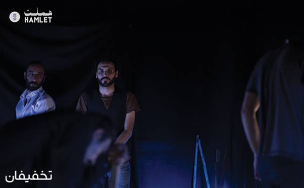 تئاتر هملت  سازمان ملی جوانان