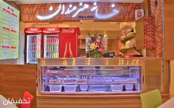 رستوران کباب جی