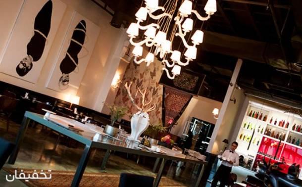 رستوران بین المللی پریوه