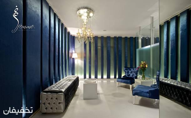 سالن زیبایی فم