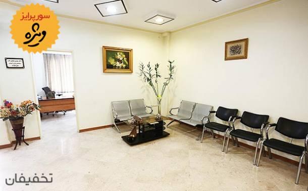 لیز موهای زائد مطب دکتر شریفی