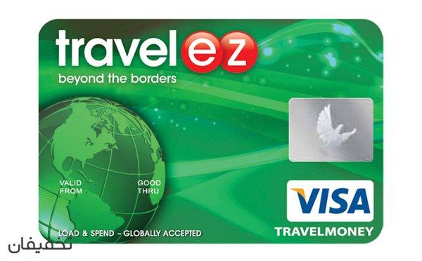 بن تخفیف ۲۰ درصدی خرید ویزا کارت از تهران ویزا کارت