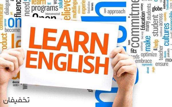 ۹۶% تخفیف دوره آموزش انگلیسی عمومی پایه در موسسه مینروا