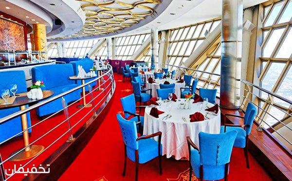 بوفه صبحانه بر فراز تهران در جشنواره تابستانی بزرگترین رستوران گردان دنیا با ۱۵% تخفیف