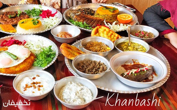پکیج ویژه مازندرانی ماه رمضان در رستوران خوان باشی با 31%تخفیف