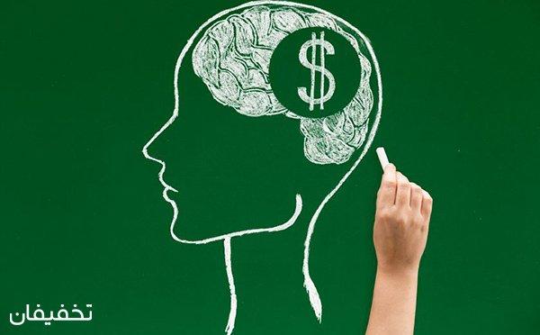 ۹۱% تخفیف سمینار ذهن ثروتمند در سالن همایش های ویلا