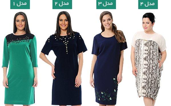 تا ۳۶% تخفیف پیراهن زنانه سایز بزرگ برند گرندهومس در مزون سولانژ